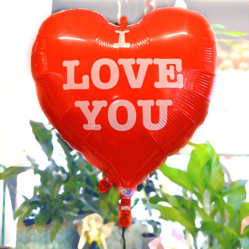 balon i love you led